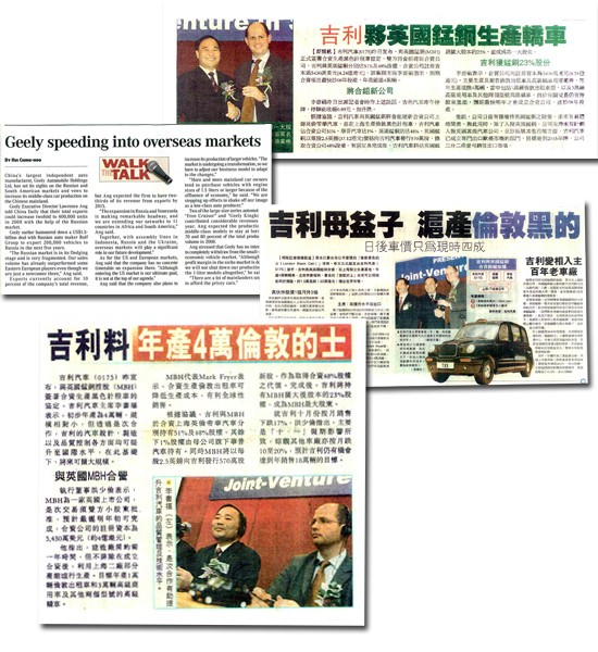 Geely Automobile Holdings Limited (SEHK: 175)---Media Interviews